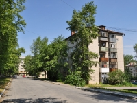 Pervouralsk, Pushkin st, house 27. Apartment house
