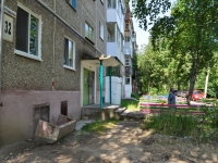 Pervouralsk, Pushkin st, house 32. Apartment house