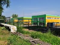 Первоуральск, улица Пушкина, детский сад