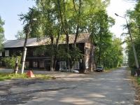 Первоуральск, улица Свердлова, дом 2. многоквартирный дом