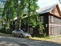Первоуральск, улица Свердлова, дом 4. многоквартирный дом