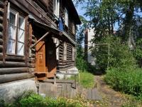 Pervouralsk, Sverdlov st, house 4. Apartment house
