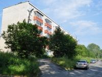 Первоуральск, улица Свердлова, дом 5. многоквартирный дом