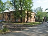 Первоуральск, улица Свердлова, дом 8. многоквартирный дом