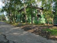 Первоуральск, Свердлова ул, дом 9