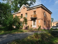 Первоуральск, улица Свердлова, дом 10. многоквартирный дом