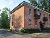 Pervouralsk, Sverdlov st, house 10. Apartment house