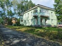 Первоуральск, улица Свердлова, дом 11. многоквартирный дом