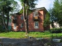 Первоуральск, улица Свердлова, дом 12. многоквартирный дом