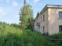 Первоуральск, Свердлова ул, дом 13