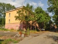 Pervouralsk, Sverdlov st, 房屋 14. 公寓楼