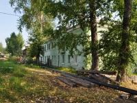 Первоуральск, улица Свердлова, дом 15. многоквартирный дом