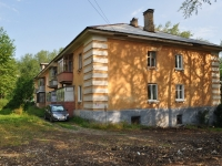 Pervouralsk, Sverdlov st, house 17. Apartment house