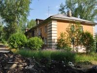 Первоуральск, улица Свердлова, дом 18. многоквартирный дом