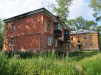Pervouralsk, Sverdlov st, house 23. Apartment house