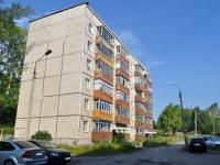 Первоуральск, улица Свердлова, дом 7. многоквартирный дом