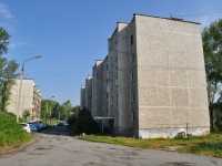 Pervouralsk, Sverdlov st, house 7. Apartment house