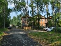 Первоуральск, улица Свердлова. многоквартирный дом