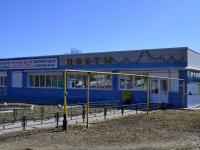 Полевской, улица Вершинина, дом 16. магазин