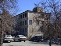 Полевской, улица Вершинина, дом 18. офисное здание
