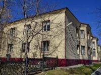 Полевской, улица Вершинина, дом 19. органы управления