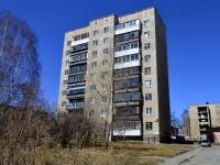 Полевской, улица Вершинина, дом 33. многоквартирный дом