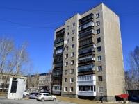 Полевской, улица Вершинина, дом 33А. многоквартирный дом