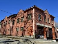 Полевской, улица Вершинина, дом 1. многофункциональное здание