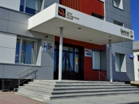 Полевской, улица Вершинина, дом 7. завод (фабрика) Северский трубный завод