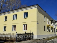 Полевской, улица Вершинина, дом 13. многоквартирный дом