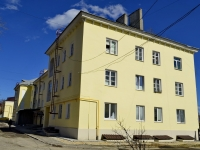 Полевской, улица Вершинина, дом 15. многоквартирный дом