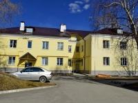 Полевской, улица Вершинина, дом 21. многоквартирный дом
