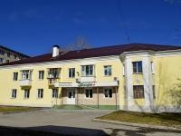 Полевской, улица Вершинина, дом 23. стоматология Стоматология Виктория Плюс