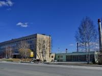 Полевской, улица Вершинина, дом 10. завод (фабрика) Северский трубный завод