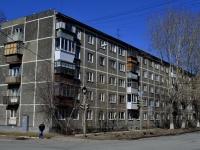 Полевской, улица Декабристов, дом 1. многоквартирный дом