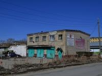 Полевской, улица Декабристов, дом 1А. офисное здание