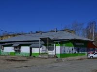 Полевской, улица Декабристов, дом 1Б. универсам