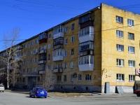 Полевской, улица Декабристов, дом 2. многоквартирный дом
