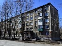 Полевской, Декабристов ул, дом 3