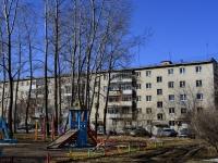 Полевской, улица Декабристов, дом 4. многоквартирный дом