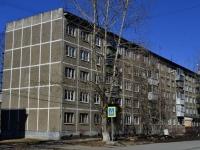 Полевской, улица Декабристов, дом 5. многоквартирный дом