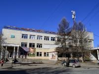 Полевской, Декабристов ул, дом 7