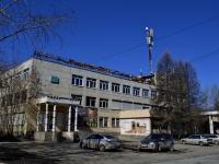 """Полевской, улица Декабристов, дом 7. торговый центр """"Олимп"""""""