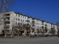 Полевской, улица Декабристов, дом 9. многоквартирный дом