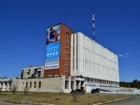 Полевской, улица Декабристов, дом 6. многофункциональное здание