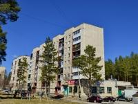 Полевской, улица Декабристов, дом 12. многоквартирный дом