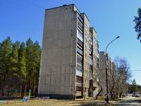 Полевской, Декабристов ул, дом 14
