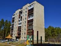 Полевской, улица Декабристов, дом 16. многоквартирный дом