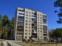 Полевской, улица Декабристов, дом 18. многоквартирный дом