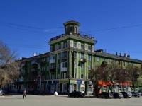 Полевской, улица Коммунистическая, дом 2. многоквартирный дом